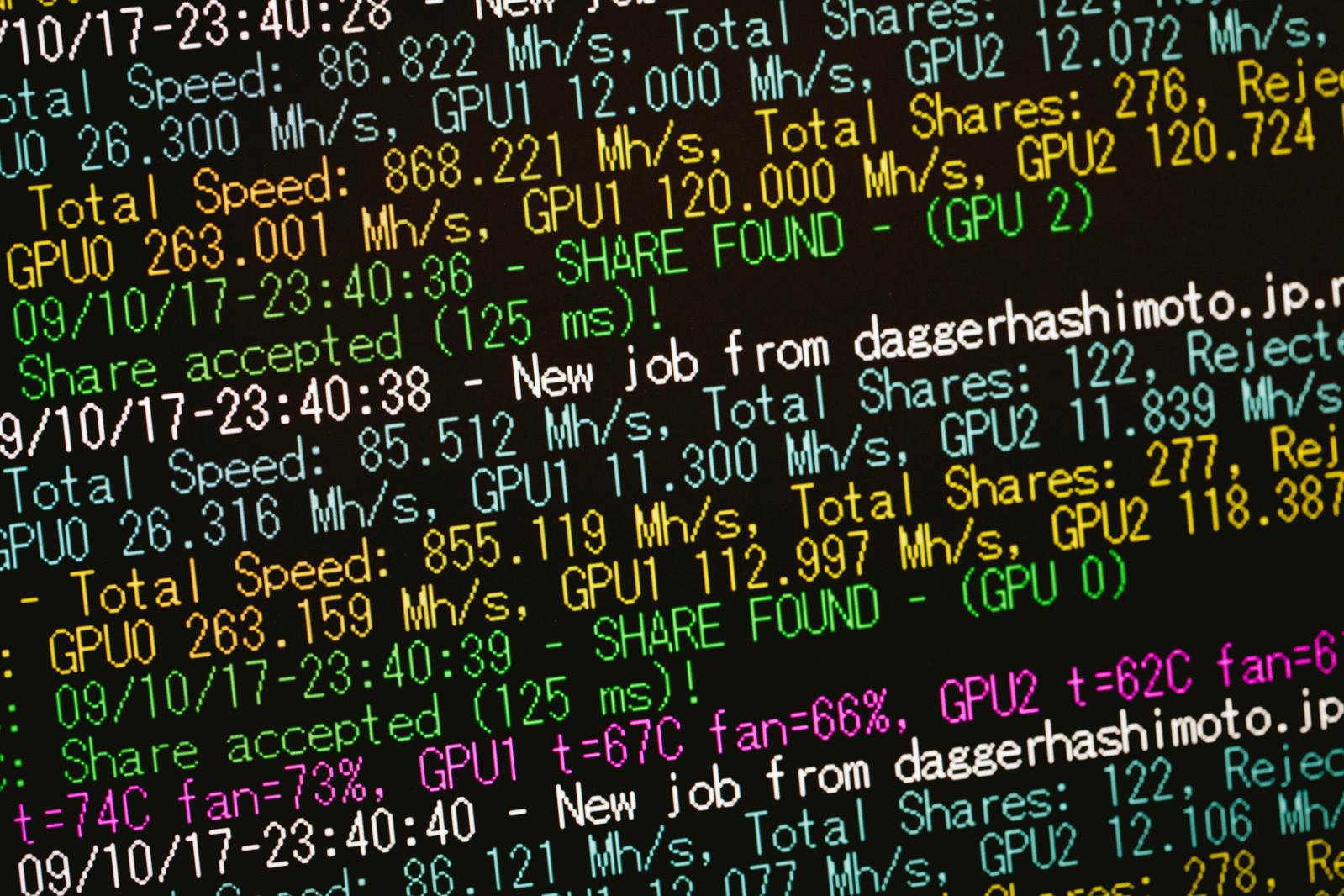 仮想通貨のマイニングとはブロックチェーン貢献の報酬